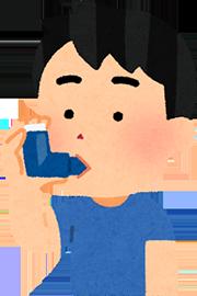 運動誘発性喘息
